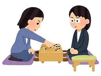 おまいら囲碁に興味ないか?