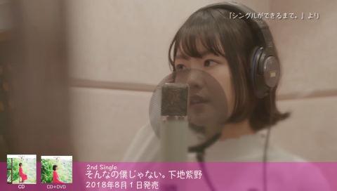 【声優】 レコーディングする下地紫野さんが可愛いwwww