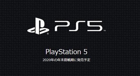 ソニー、ゲームで行き詰まったプレイヤーの手助けをするAIツールの特許を出願