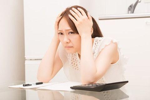 【紹介記事・エンタメ】 - 【衝撃】NGT48暴行事件その後、とんでもないことが起きる・・・