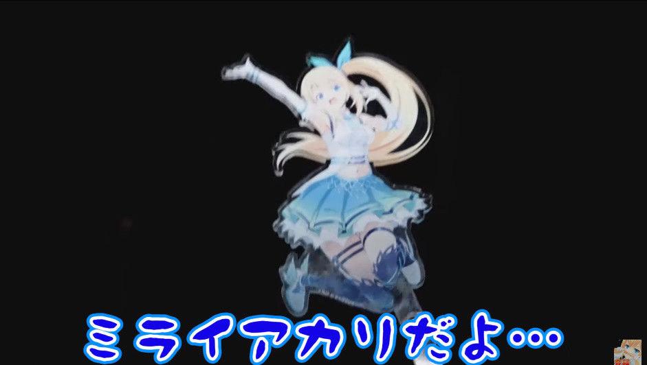 【Vtuber】ミライアカリちゃんの心霊動画がリアル系&アカリちゃんが出てる限定公開の動画を見つけた人が凄い!