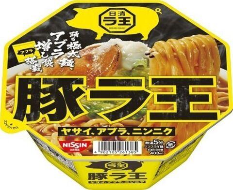 【二郎】日清豚ラ王「ヤサイ、アブラ、ニンニク」発売www