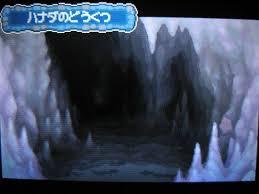 【紹介記事・ゲーム】 - 野生のポケモンはトレーナーを襲いに来てるのか本当にただ飛び出してきただけなのか
