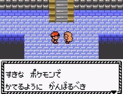 【3大ポケモンの名言】「好きなポケモンで勝てる様に頑張るべき」「」「」あと2つ