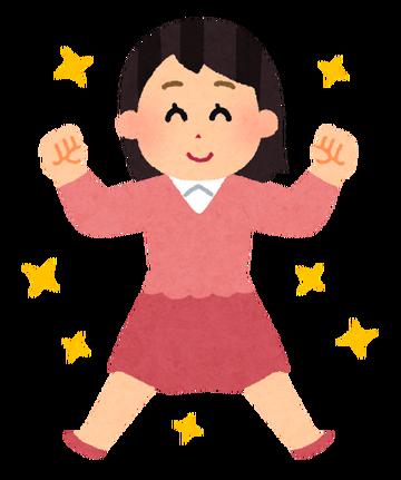 【紹介記事・エンタメ】 - 乃木坂の生田とかいう女かわええなぁ