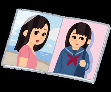 【紹介記事・エンタメ】 - 欅坂46の長濱ねるが史上初の快挙