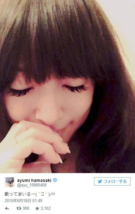 【エンタメ画像】浜崎あゆみが黒髪にイメチェンした結果wwwwwww