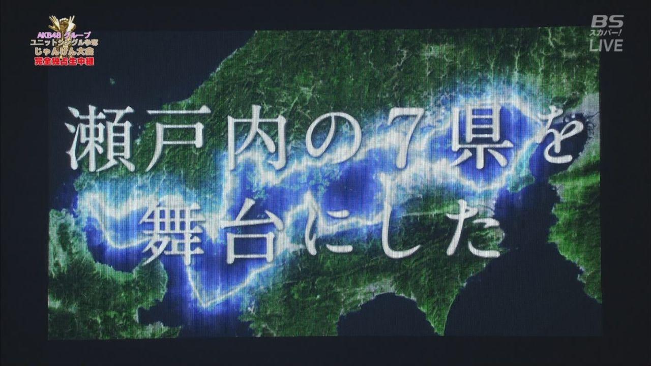 【エンタメ画像】AKB新グループ、瀬戸内「STU48」来夏発足