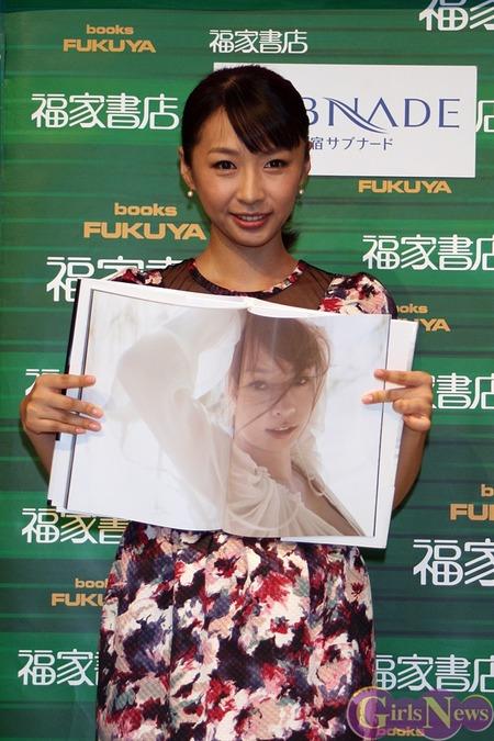 img20130908sakaiwakana3