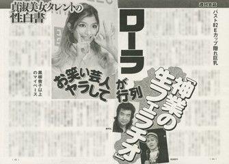 news_672