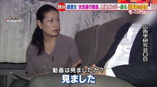 【エンタメ画像】《画像》慶応○姦事件のビデオを見た感想!!!!!!!!!!!!!!!!!!!!!!