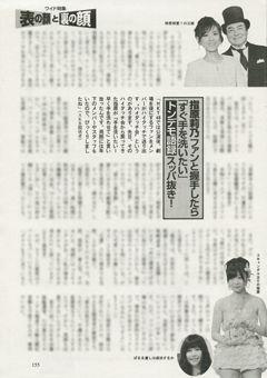 news_623