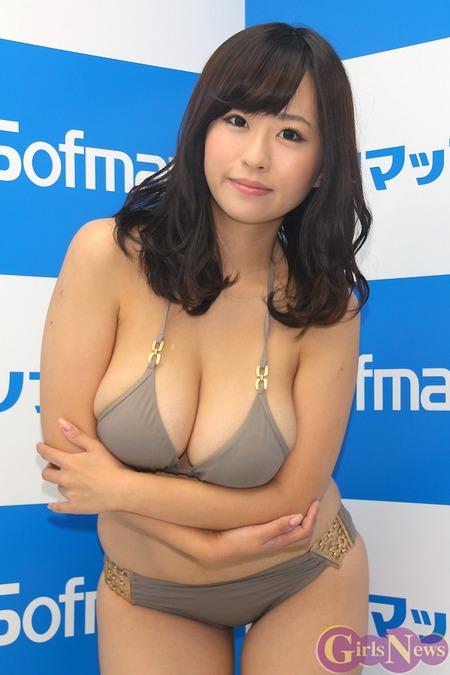 img20141018mizukitama9