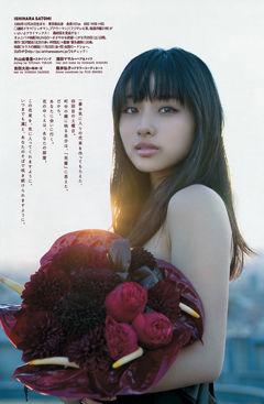 ishiharasatomi_017