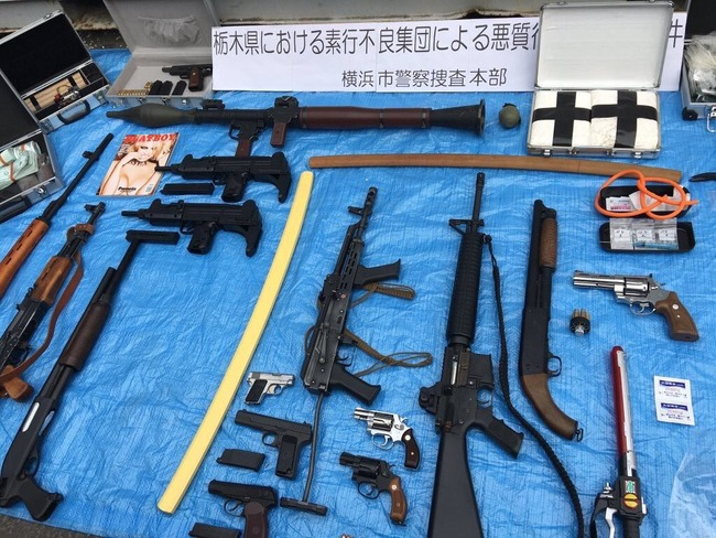 【悲報】栃木で仮面ライダーファイズ 逮捕される