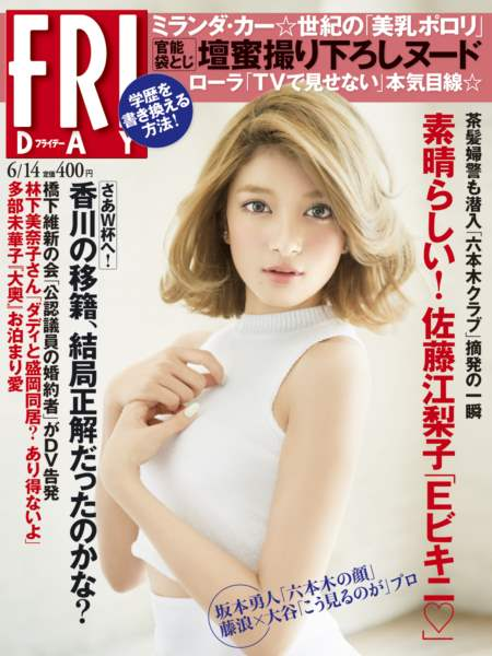 cover_b_20130530