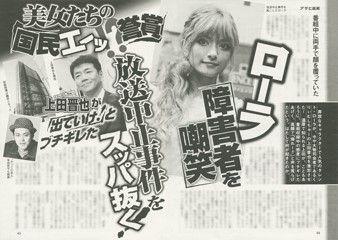 news_564
