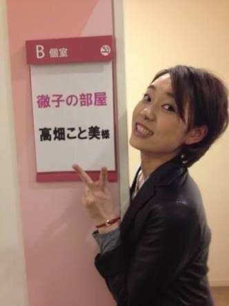 【エンタメ画像】《朗報》高畑裕太の姉 即ハボだった