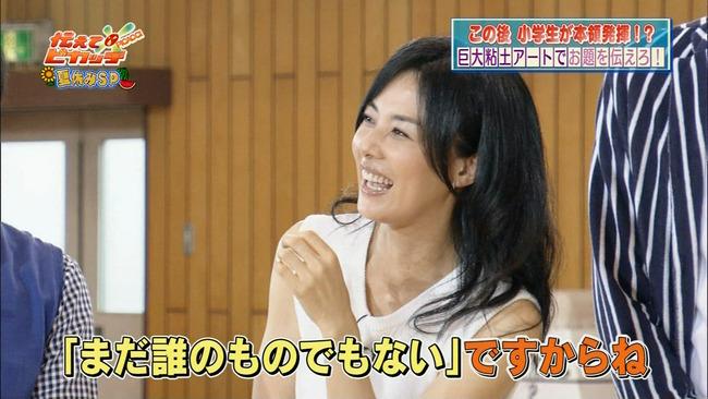 imori-miyuki-catch