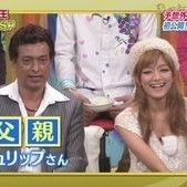 http://livedoor.blogimg.jp/jhot/imgs/7/1/7100fd76.jpg