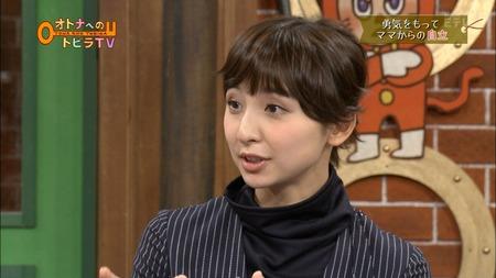 元AKB篠田麻里子さんの現在wwwwwwww ぶらり(`・ω・´)芸能・モデルニュース@女子