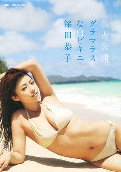 http://livedoor.blogimg.jp/jhot/imgs/7/4/741ef423.jpg