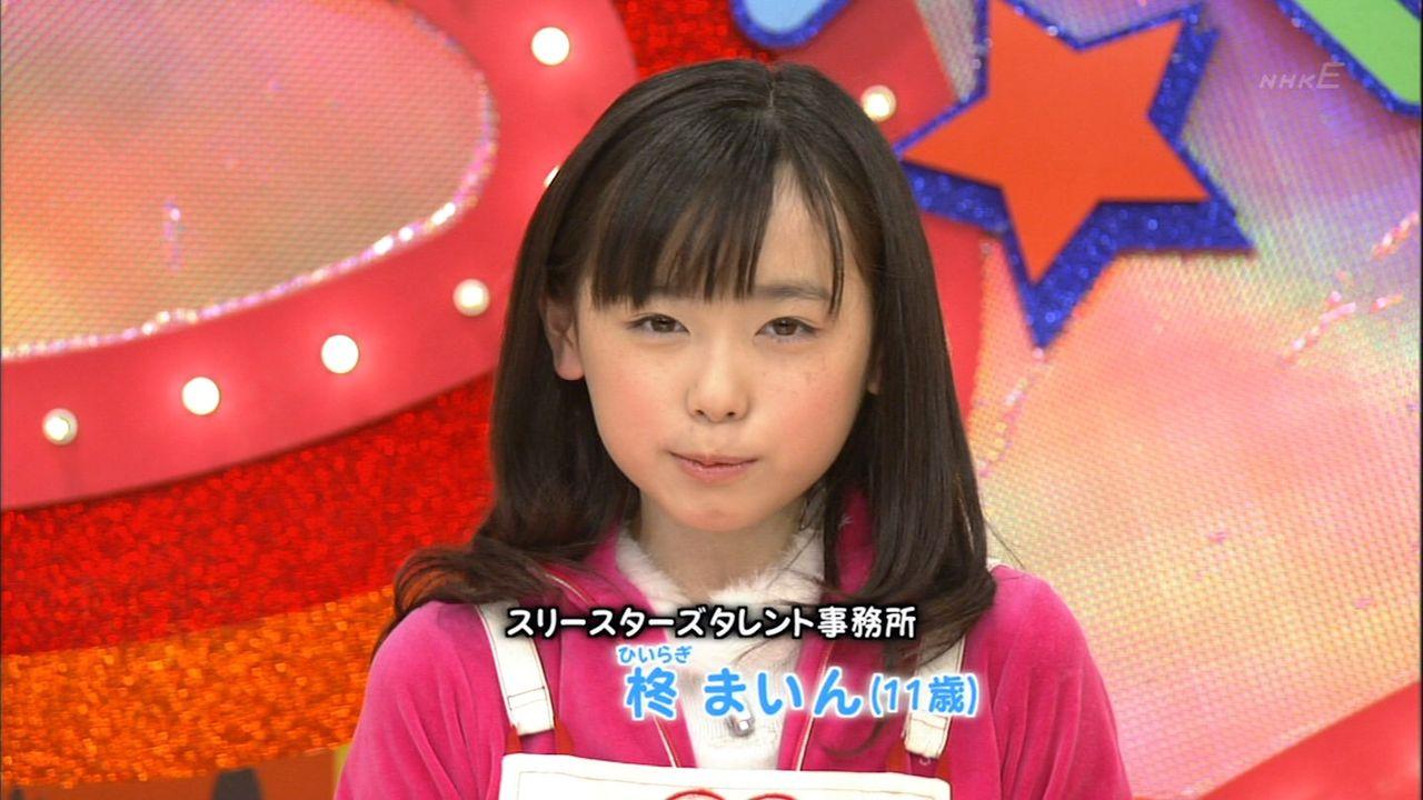 【エンタメ画像】まいんちゃん(10)とまいんさん(18)どっちがいい?