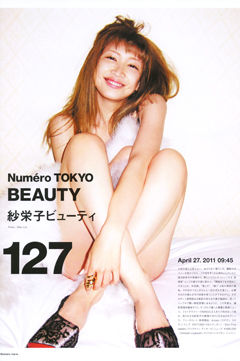 saeko_001