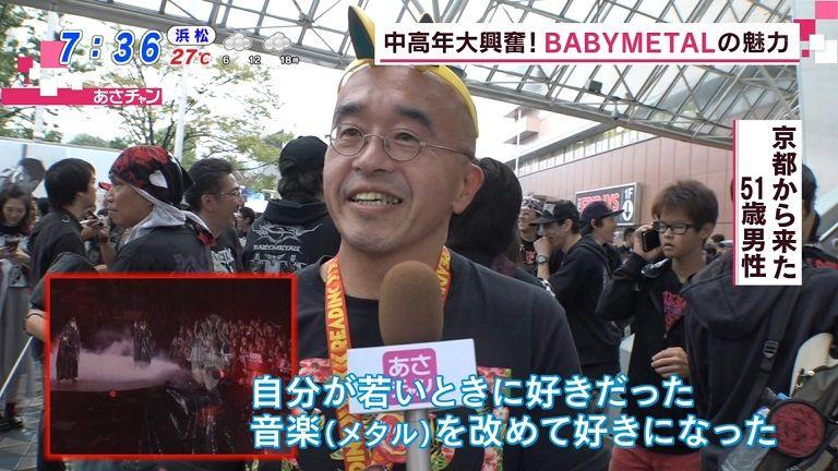 【エンタメ画像】TBS「ベビーメタルは中高年に要注目」