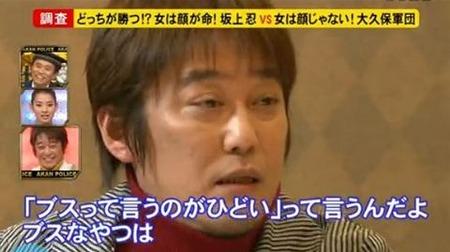 akan_sakagami02