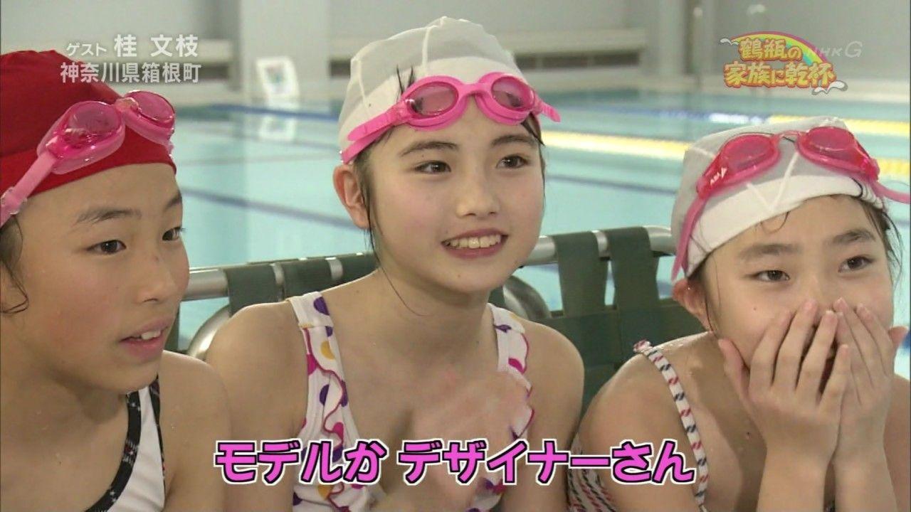 街で見かけた女子小学生  Part.16 YouTube動画>15本 ->画像>295枚