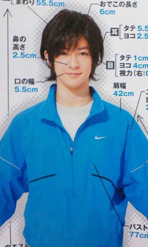 山田涼介 身長体重