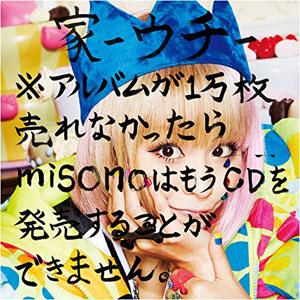 misono1106
