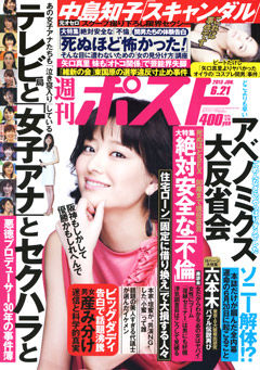 news_724