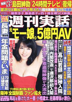 http://livedoor.blogimg.jp/jhot/imgs/e/c/ec44c544.jpg