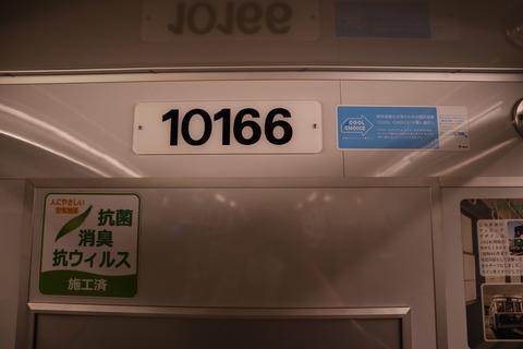 IMG_82090083
