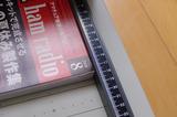 IMGP2855[1]