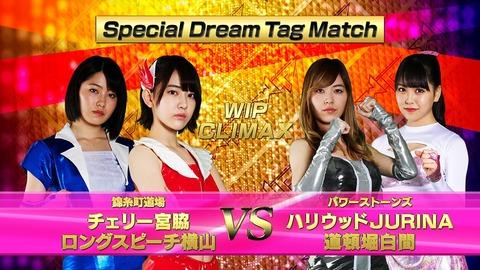 match_p[1]