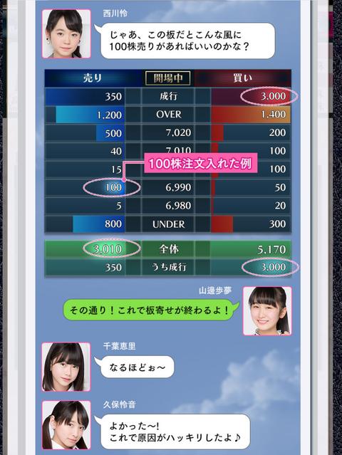 Screenshot_20170908-110542