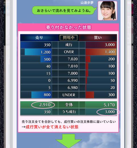 Screenshot_20170908-110606