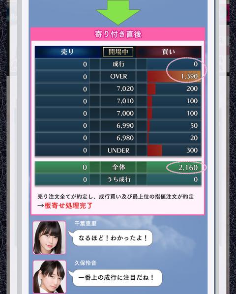 Screenshot_20170908-110656