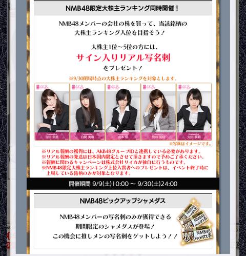 Screenshot_20170908-102749