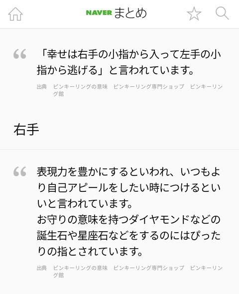 4EPrzm3[1]