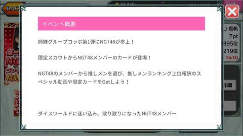 Screenshot_20180413-161144