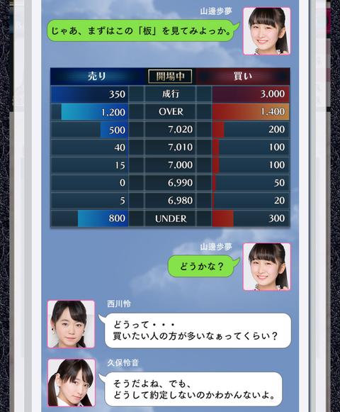 Screenshot_20170908-110434