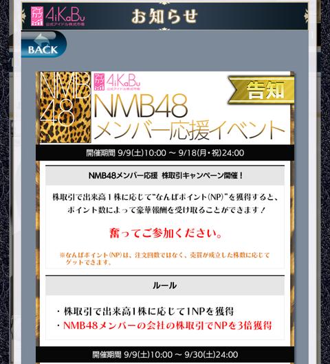 Screenshot_20170908-102738