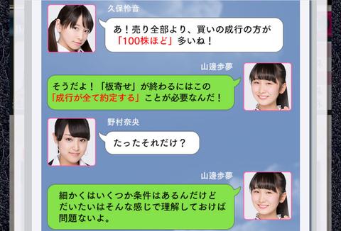 Screenshot_20170908-110525