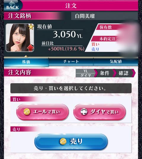 Screenshot_20170908-104455