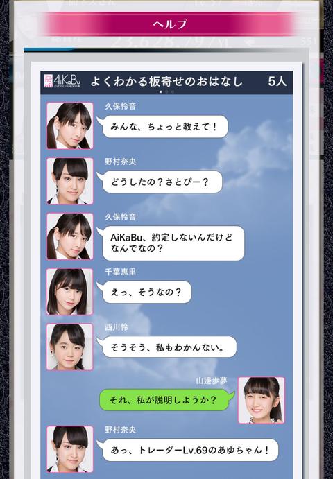 Screenshot_20170908-110356