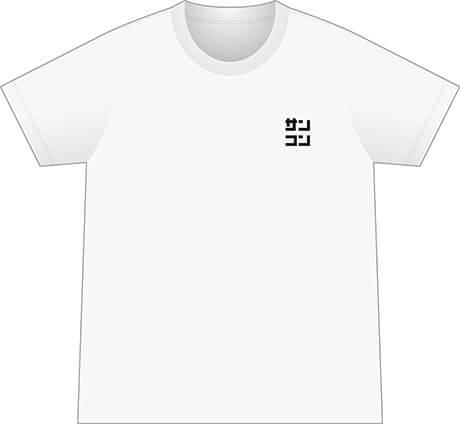 HcypO9R[1]